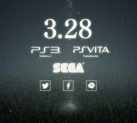SEGA Software Tease