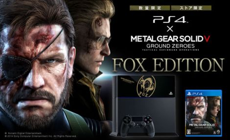 Metal Gear Solid V Limited Edition PS4